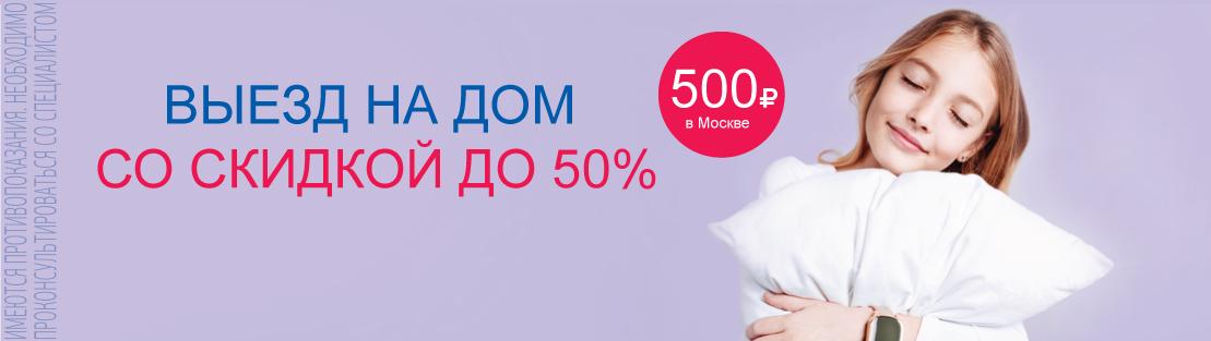 Анализ крови круглосуточно в москве Анализ кала форма 219 у Москворечье-Сабурово