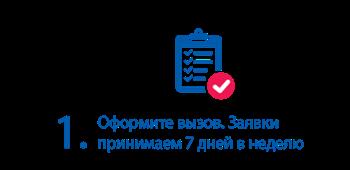 Анализы крови срочно в спб Справка для работы в Москве и МО 2-й Щипковский переулок