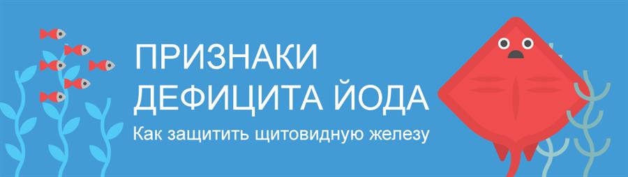 Медицинская карта ребенка Минская
