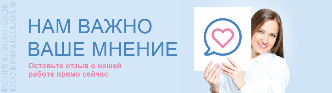 Улица луковского 8 казань здать спермограму